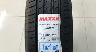 195/65/15 Maxxis HP5 летние за 16 000 тг. в Алматы