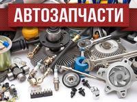 Авторазборы всех видов транспорта за 2 000 тг. в Алматы