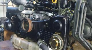 Ej 25 subaru двигатель субару за 250 000 тг. в Алматы