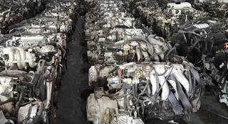 Автозапчастей с Европы и Японии с гарантией. в Атырау