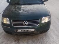 Volkswagen Passat 2002 года за 1 700 000 тг. в Нур-Султан (Астана)