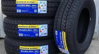 235-65-16c Habilead Durable Max RS01 115/113R за 27 500 тг. в Алматы