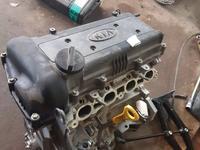 Двигатель на Кия 1.6 за 370 000 тг. в Алматы