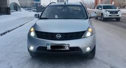 Nissan Murano 2005 года за 3 500 000 тг. в Нур-Султан (Астана)