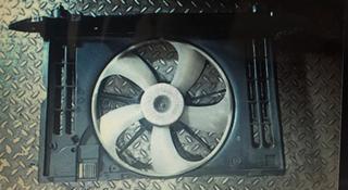 Диффузор радиатора в сборе за 100 тг. в Алматы