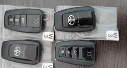 Смарт ключи на Тойота Камри 70 за 60 000 тг. в Нур-Султан (Астана) – фото 2