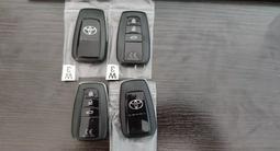 Смарт ключи на Тойота Камри 70 за 60 000 тг. в Нур-Султан (Астана)