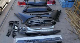 Рестайлинг Toyota Land Cruiser 200 за 750 000 тг. в Павлодар