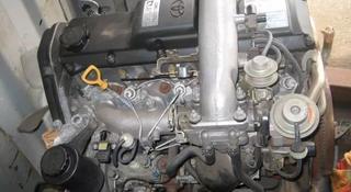 Двигатель 1kz в Петропавловск
