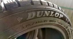 Шипованные шины Дунлоп состояние отличное за 180 000 тг. в Актобе – фото 2
