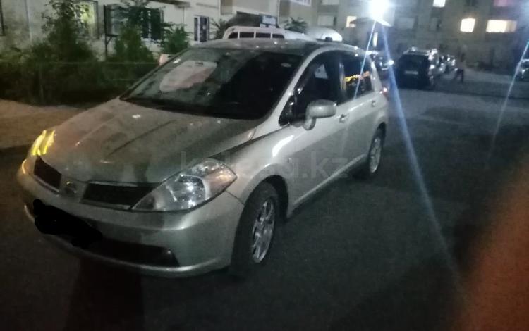 Nissan Tiida 2006 года за 1 600 000 тг. в Актау