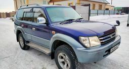 Toyota Land Cruiser Prado 1996 года за 5 000 000 тг. в Семей