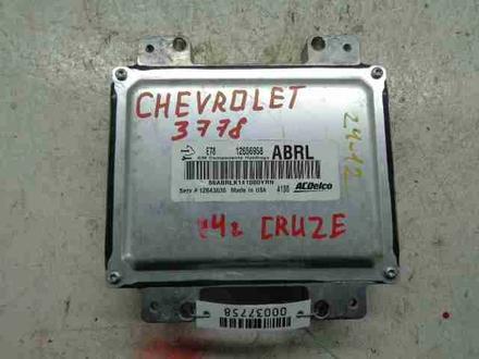 Блок управления, компьютер (ЭБУ) к Land Rover за 25 999 тг. в Нур-Султан (Астана) – фото 2