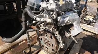 Двигатель HR16 на Ниссан Кашкай 1.6 в Алматы