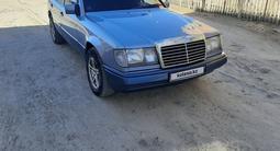Mercedes-Benz E 260 1990 года за 1 500 000 тг. в Жезказган