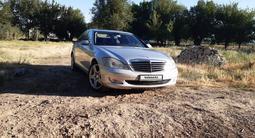 Mercedes-Benz S 350 2007 года за 6 200 000 тг. в Туркестан