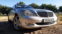 Mercedes-Benz S 350 2007 года за 6 200 000 тг. в Туркестан – фото 2