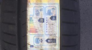 205/55R16 DUNLOP за 20 000 тг. в Алматы