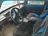 ВАЗ (Lada) 2101 1976 года за 300 000 тг. в Костанай