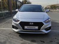 Hyundai Accent 2017 года за 7 200 000 тг. в Алматы