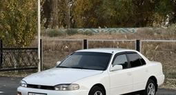 Toyota Camry 1995 года за 2 600 000 тг. в Кызылорда