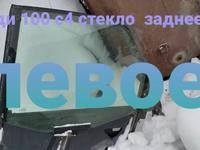 Стекло задней двери ауди c4 за 5 000 тг. в Лисаковск