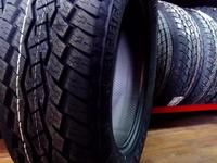 Новые шины 265-70R15 Toyo Open Country AT Plus за 40 000 тг. в Алматы