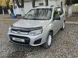 ВАЗ (Lada) 2194 (универсал) 2015 года за 2 300 000 тг. в Караганда