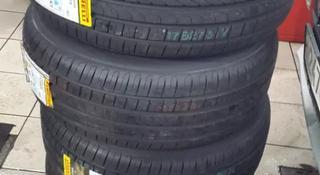 Шины Pirelli 235/55/r20 SC Verde за 82 000 тг. в Алматы