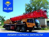 Sany  STC 2020 года в Усть-Каменогорск