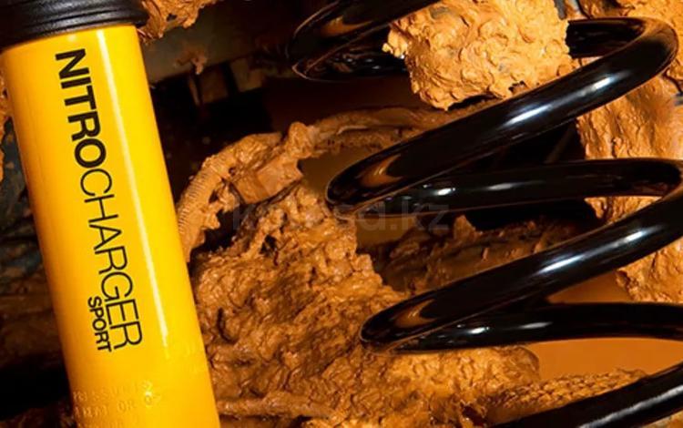 Комплект усиленной подвески ARB для TLC 100vx за 386 000 тг. в Караганда