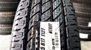 265/65r17 Nitto DURA Grappler HT Японские новые шины за 41 500 тг. в Алматы