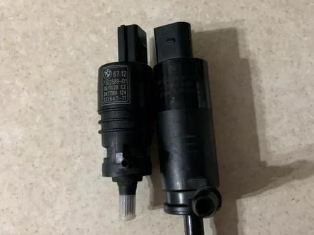 Насос омывателя е60 е66 е92 моторчик омывател за 10 000 тг. в Алматы – фото 2