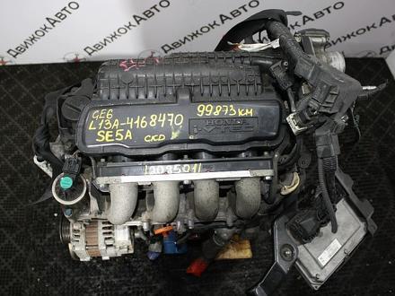 Двигатель HONDA L13A Контрактная за 66 700 тг. в Новосибирск