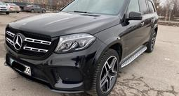 Mercedes-Benz GLS 400 2018 года за 29 000 000 тг. в Алматы