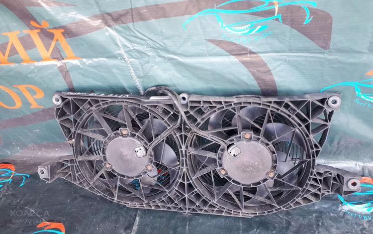 Вентилятор охлаждения Мерседес Вито 639 в Караганда