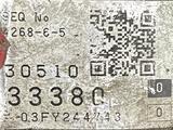 АКПП U140F 30510 33380 за 300 000 тг. в Талдыкорган – фото 3