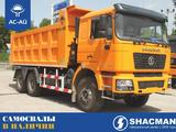 Shacman  F2000 2020 года в Уральск