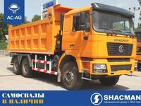 Shacman  F2000 2021 года за 999 999 тг. в Уральск