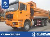 Shacman  F2000 2020 года в Уральск – фото 2