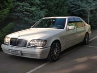 Mercedes-Benz S 500 1996 года за 5 900 000 тг. в Алматы