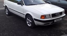 Audi 80 1992 года за 1 350 000 тг. в Алматы