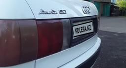 Audi 80 1992 года за 1 350 000 тг. в Алматы – фото 2