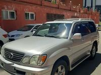 Lexus LX 470 2006 года за 10 000 000 тг. в Алматы