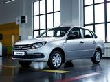 ВАЗ (Lada) Granta 2190 (седан) Standart 2021 года за 3 460 000 тг. в Костанай