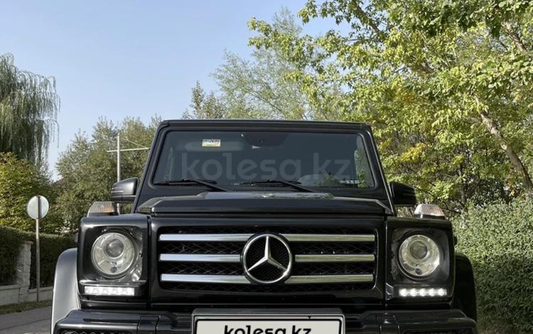 Mercedes-Benz G 500 2015 года за 43 000 000 тг. в Алматы