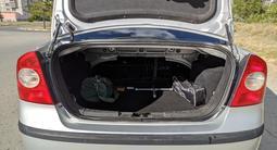 Ford Focus 2006 года за 2 400 000 тг. в Костанай – фото 4