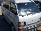 Mitsubishi Minica 1996 года за 1 500 000 тг. в Петропавловск