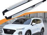 Подножки на Hyundai Santa Fe 2018-21 дизаи н BMW за 75 000 тг. в Нур-Султан (Астана)