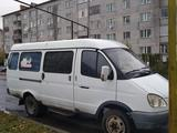 ГАЗ ГАЗель 2007 года за 2 100 000 тг. в Кокшетау – фото 3